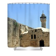 Tourist Information Office In Sebastia Shower Curtain
