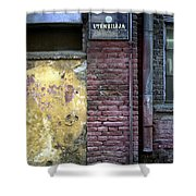 Utensils. Belgrade. Serbia Shower Curtain