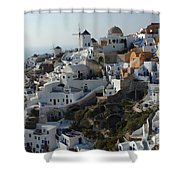 View At Iao Greece Shower Curtain