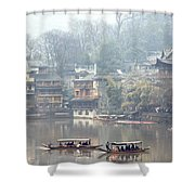 View Of Fenghuang Shower Curtain