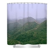 View Of The Great Wall Of China Shower Curtain