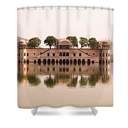 Waterfront Building, Jaipur, India Shower Curtain