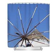Windmill In Santorini Shower Curtain