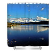 Wonder Lake II Shower Curtain