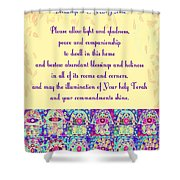 x Judaica House Blessing Prayer Shower Curtain
