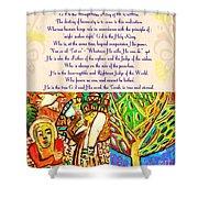x Judaica Prayer For Rosh Hashanah  Shower Curtain