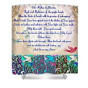 x Judaica Prayer For The State Of Israel Shower Curtain