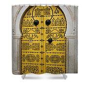Yellow Door In Bardo Shower Curtain