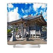 Zen Garden At A Sunny Morning Shower Curtain