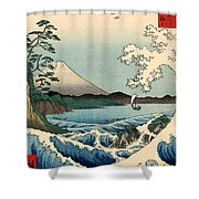 Suruga Satta No Kaijo - Sea At Satta In Suruga Province Shower Curtain