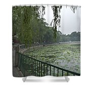 0038-2- Beihai Park Shower Curtain