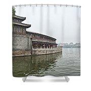 0050-2- Beihai Park Shower Curtain