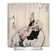 012 Moon Of Enlightenment Godo No Tsuki Yoshitoshi Shower Curtain