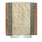 A Calligraphic Album Page Shower Curtain