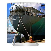 American Victory Shower Curtain
