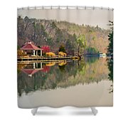 Beautiful Landscape Near Lake Lure North Carolina Shower Curtain