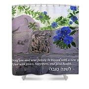 Blossoms Along The Wall Shower Curtain by Linda Feinberg