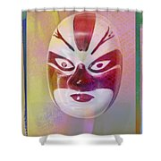 Chinese Porcelain Mask Shower Curtain