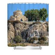 Church Of Profitis Elias - Cyprus Shower Curtain