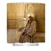 Egyptian Caretaker Shower Curtain