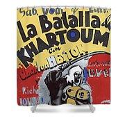 Film Homage Khartoum 1966 Cinema Felix Number 2 Us Mexico Border Town Nogales Sonora 1967-2008 Shower Curtain