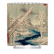 Fukagawa Lumberyards Shower Curtain