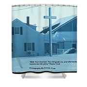 Gods Counsel Car Is Not Photoshopped Shower Curtain