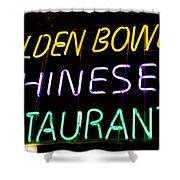Golden Bowl Shower Curtain