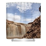 Grand Observers Shower Curtain