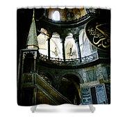 Hagia Sofia, Istanbul Shower Curtain