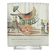 Hiram Shower Curtain