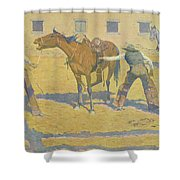 His First Lesson Shower Curtain