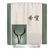 Hope Shower Curtain