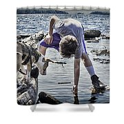 Interested Curiosity Shower Curtain