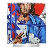 Jesus Tears Shower Curtain