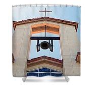 1 John 1 Vs 5 Shower Curtain