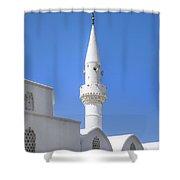 Kalkan - Turkey Shower Curtain
