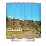 Landscape Desert In Almeria, Andalusia, Spain Shower Curtain