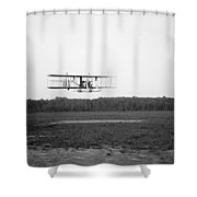 Maryland: College Park Shower Curtain