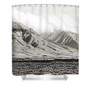 Maui Pano Shower Curtain