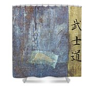 Ethical Code Of The Samurai  Shower Curtain