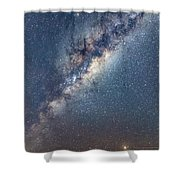 Milky Way And Mars Shower Curtain