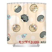 Mob Psycho 100 Shower Curtain