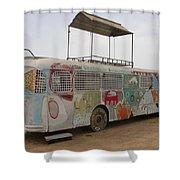 Mobil Museum Of Gar'art / Art Station Shower Curtain