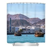 Muscat - Oman Shower Curtain
