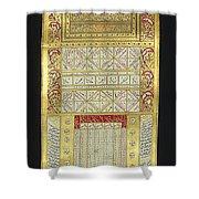 Ottoman Calendar, 19th Century Shower Curtain
