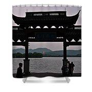 Pagoda At Dusk Shower Curtain