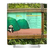 Panda Sign In Wolong Nature Reserve Shower Curtain