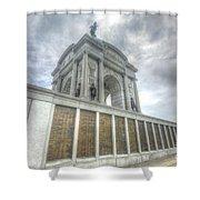 Pennsylvania Monument Shower Curtain