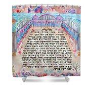 Physician Prayer- Hebrew Version Shower Curtain